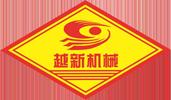 内蒙古杭锦后旗越新机械有限公司